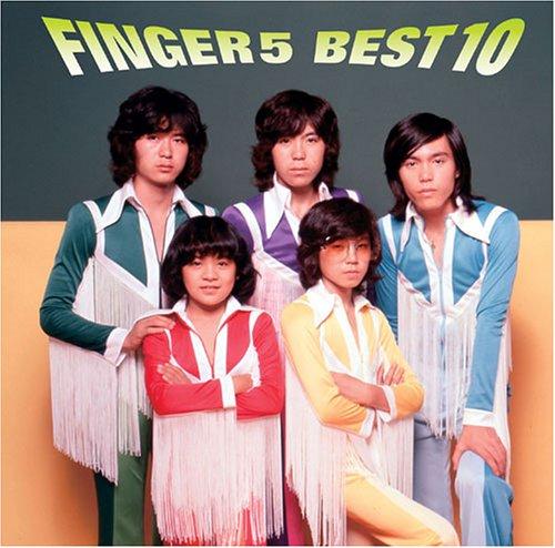 The Finger Five | ふぃんがー5 | フィンガー5