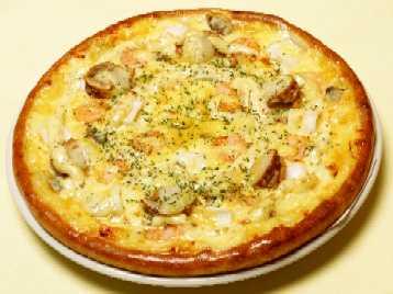 シーハッピーピザ