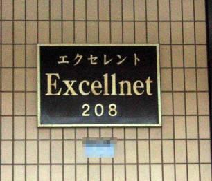 http://image.blog.livedoor.jp/imashimash/imgs/e/4/e46fb499.jpg