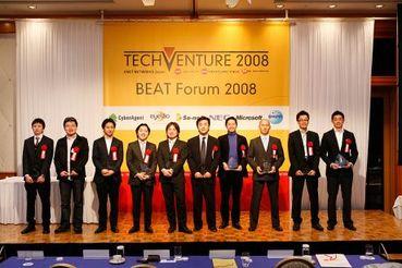 TechVenture2008
