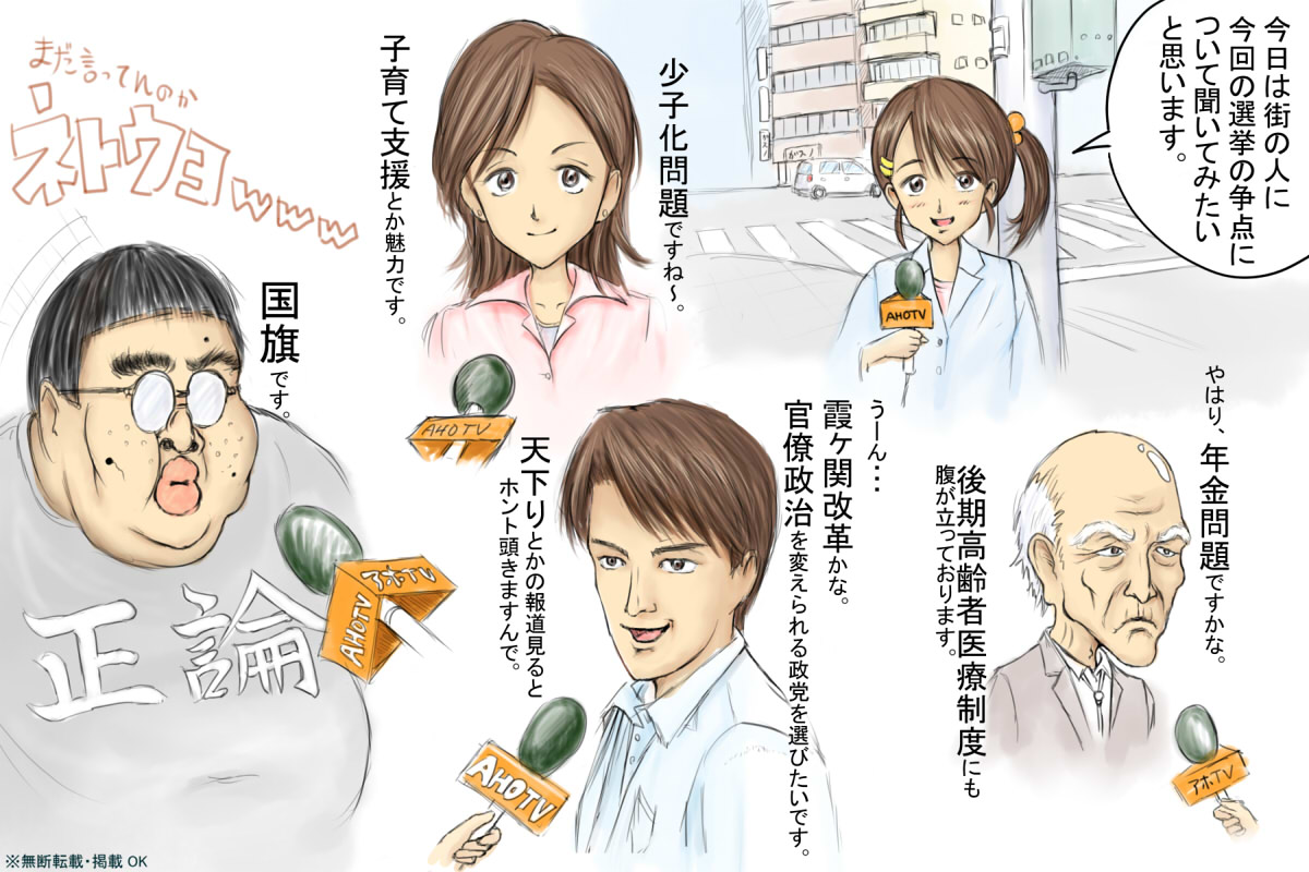 http://image.blog.livedoor.jp/insidears/imgs/6/c/6c39db7d.jpg