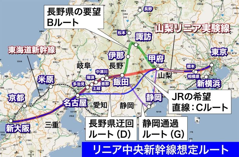 【東京⇔静岡】最強に安い!新幹線の予約と格安チ …