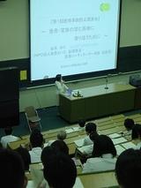 20050727_滋賀医大2