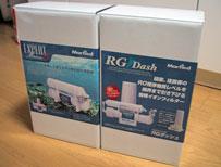 Marfiedエキスパートマリン75+RGダッシュパッケージ