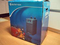 ゼンスイZC-1000パッケージ