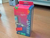 マキシジェットMP-900パッケージ