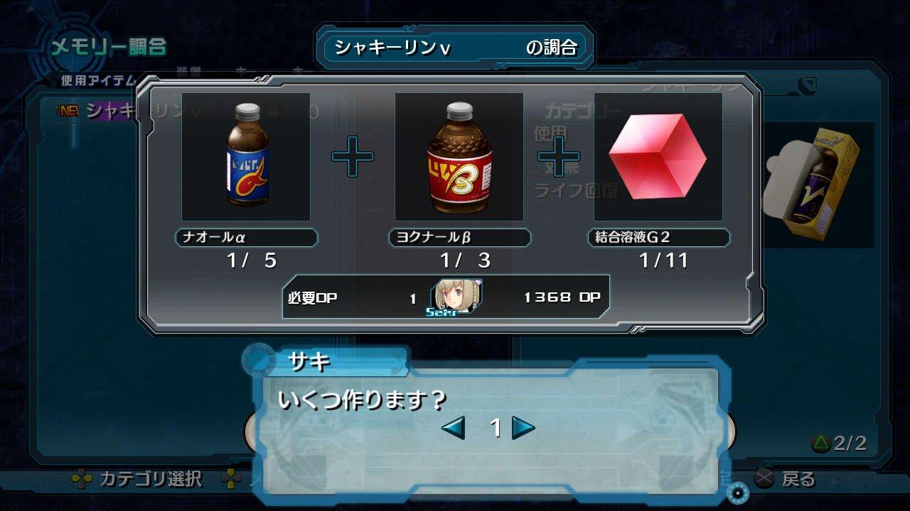 http://image.blog.livedoor.jp/jin115/imgs/5/6/567dc998.jpg