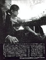 加護亜依12