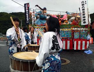 八田八幡宮祭2009
