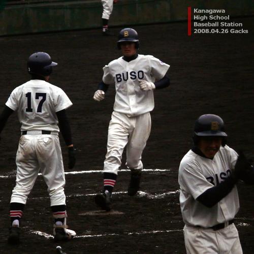 2008年春 4回戦 武相vs日大(11)