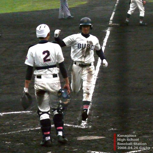 2008年春 4回戦 武相vs日大(12)