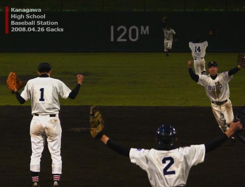 2008年春 4回戦 武相vs日大(16)