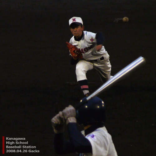 2008年春 4回戦 武相vs日大(3)