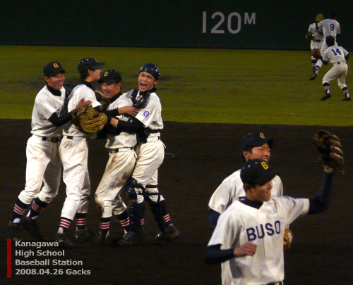 2008年春 4回戦 武相vs日大(18)