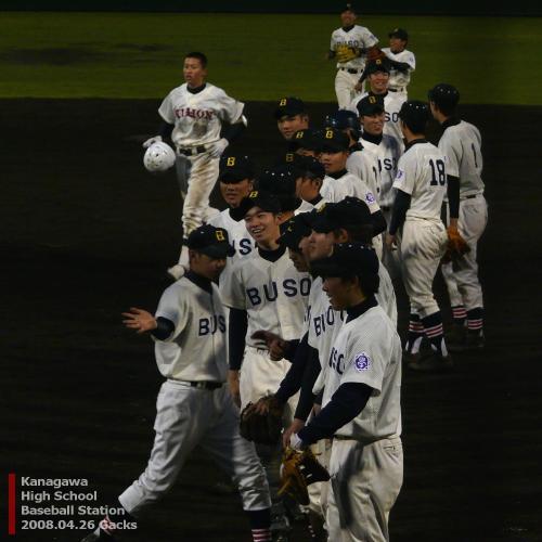 2008年春 4回戦 武相vs日大(19)