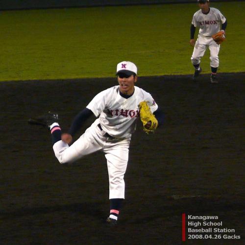 2008年春 4回戦 武相vs日大(4)