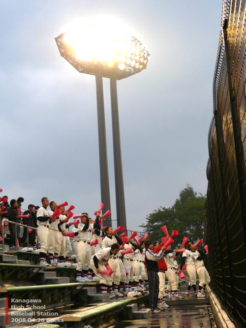 2008年春 4回戦 武相vs日大(1)