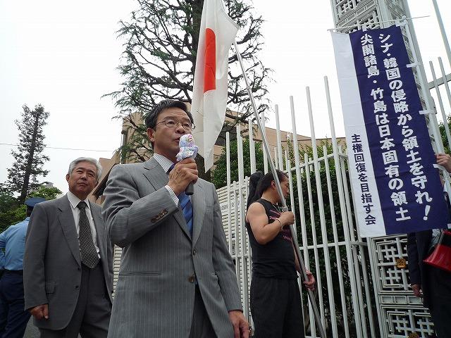 駐日台湾代表部への抗議行動!