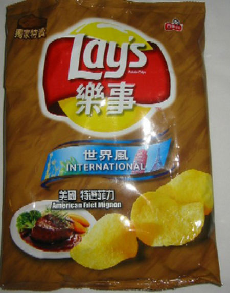 unusual_chip_flavors_19