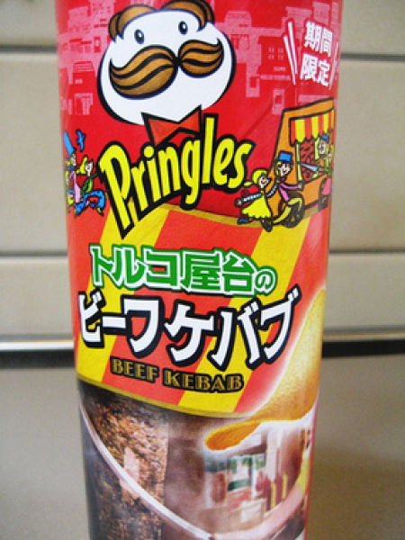 unusual_chip_flavors_63