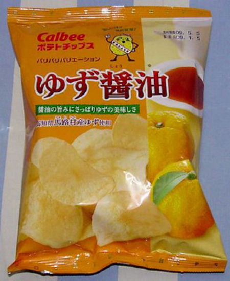 unusual_chip_flavors_08