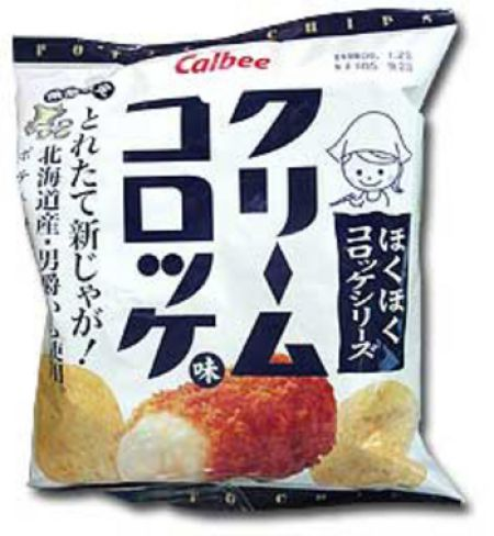 unusual_chip_flavors_17