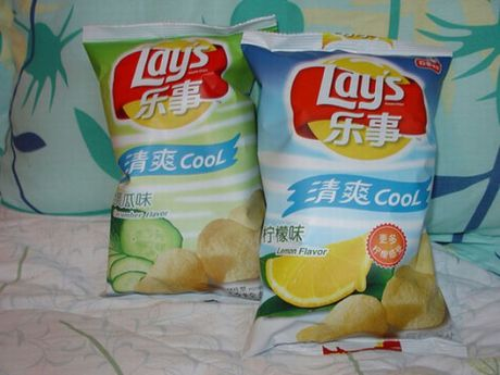 unusual_chip_flavors_77