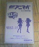 桜月姉妹 箱