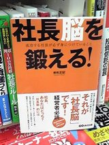 仙台・岩松税理士の本