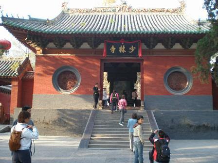 少林寺の門