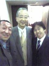 横須賀法人会