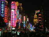 上海2南京路
