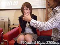 一本道 成田燈子 催眠術~アニヲタ娘の男性恐怖症治療編~  無料サンプル動画