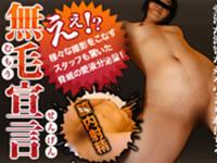 人妻斬り 浅野あいら 無料サンプル動画