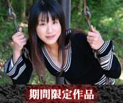 早田佐恵子 エッチな4610