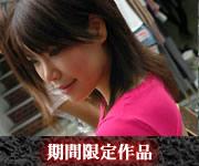 内藤薫 エッチな4610