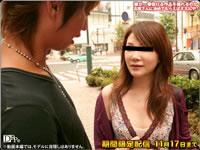 素人娘 渋谷の女