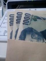 20071214 座談会(会場アンケート) 謝礼