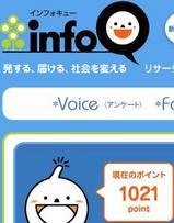 20071104 infoQ 換金申請