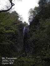 早戸大滝1