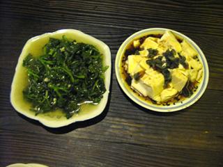 中国・鳥鎮の夕食