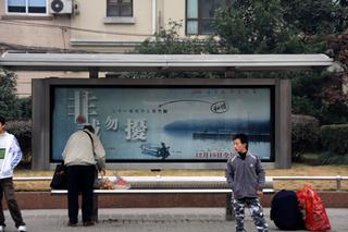 中国・上海で上映中の映画「非誠勿擾」