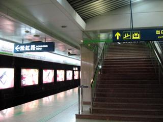中国・上海の地下鉄「二号線」