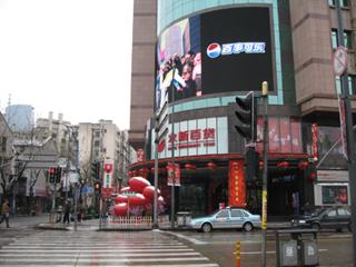第五次的上海旅行−上海の大雪