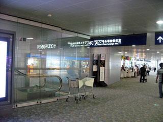 中国・上海発成田行き全日空「NH960」便