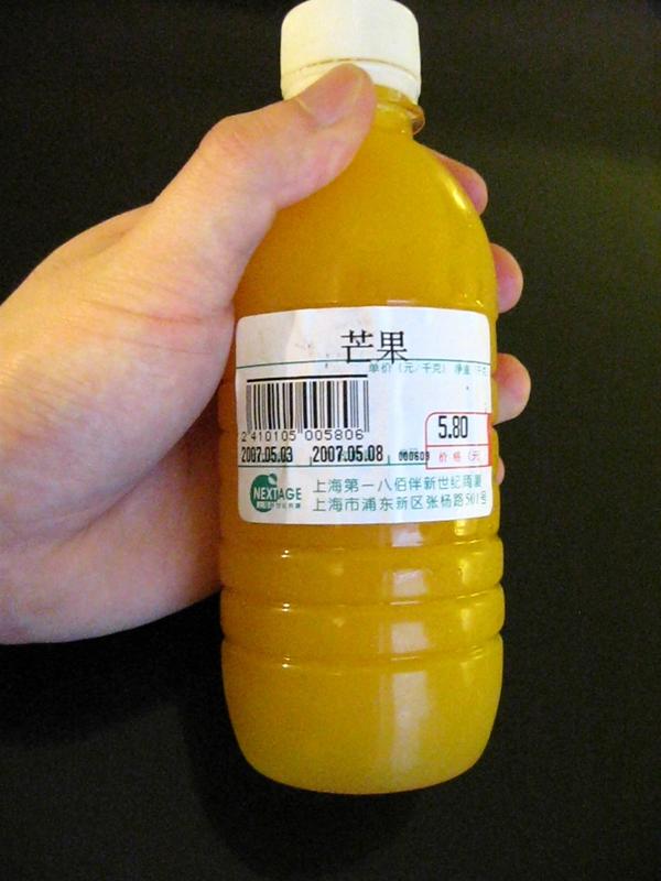 「上海第一八佰伴」の食料品売り場の「マンゴージュース」を飲む!