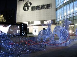 中国・上海 のお正月