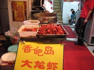 中国・上海の小吃街「呉江路休閑街(ウージャンルー・シューシンジエ)」