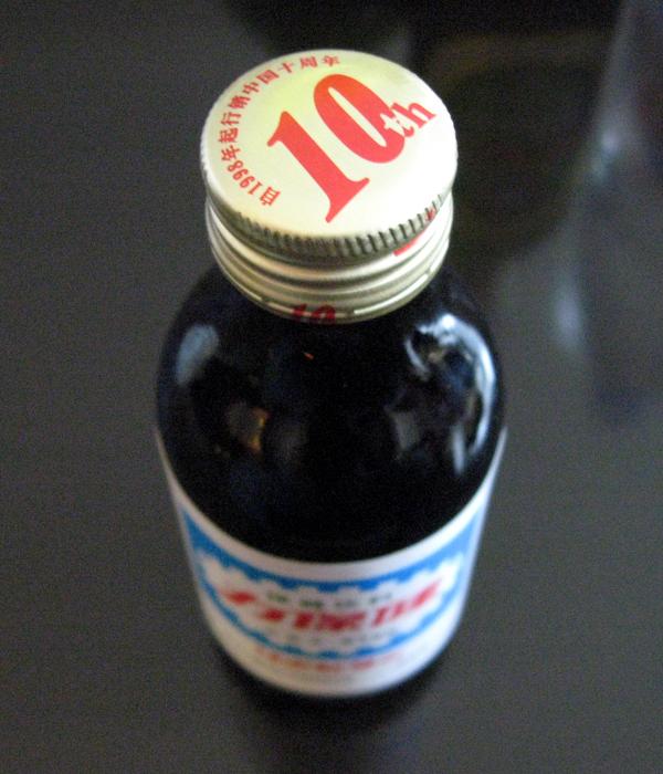 中国・上海で大正製薬の栄養ドリンク「リポビタンD」を飲む!