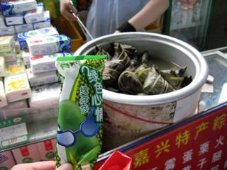 中国バス紀行「嘉興〜鳥鎮」